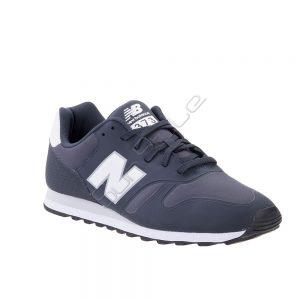 buty New Balannce - współczesny model